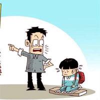 孩子将来不孝顺的4个信号 第二种必须立即纠正