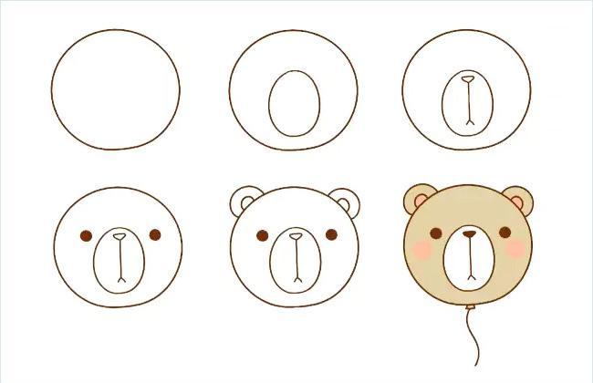 画一个可爱的动物气球简笔画 -- 小熊