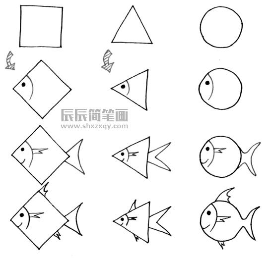 3种形状的小鱼儿简笔画