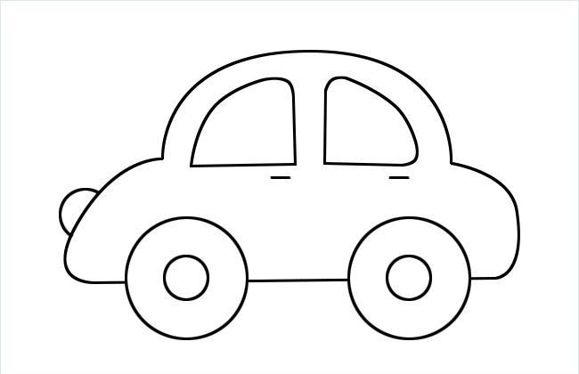 教你画一个最简单的小汽车简笔画