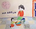 孙子给奶奶洗脚的简笔画作品图片